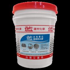 艾富克水性橡化瀝青防水膠