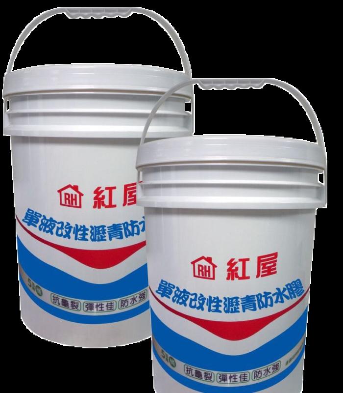 紅屋 單液型改性瀝青防水膠 AP-300