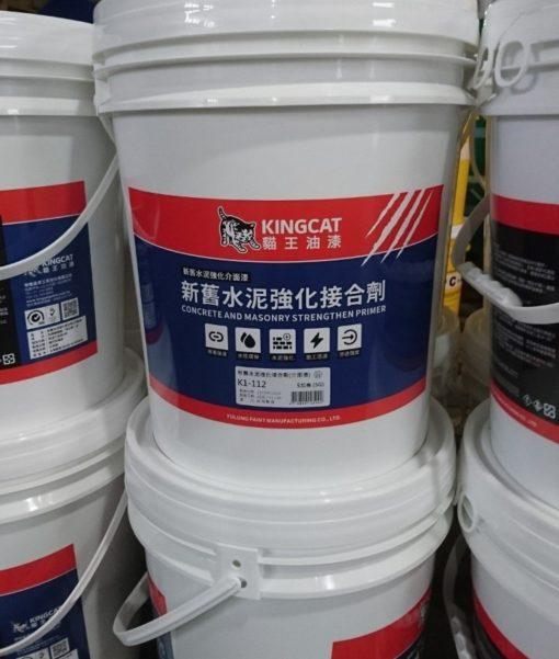 貓王的K1-112新舊水泥接合劑